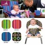 Colorful Baby Seat Cars