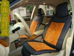 Fair Wooden Beaded Car Seat Cushion