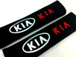 KIA Seat Belt Cover Shoulder Pad Cushion (2 pcs)